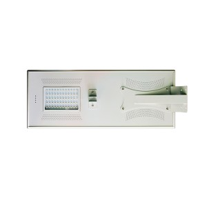 60w integrated solar street light1