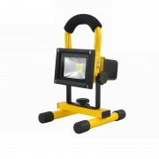 10w rechargeable led floodlight(1)