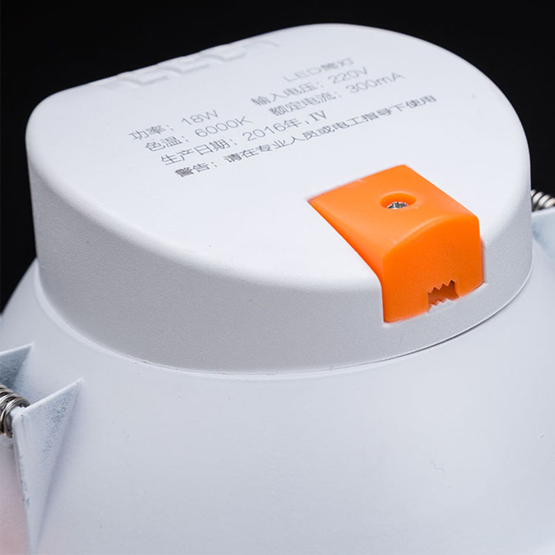 led downlight 230v(1)