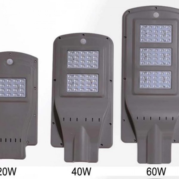 Automatic control IP65 waterproof ABS 20W 40W 60W all in one led solar street light (2)