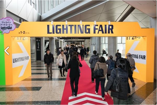 Lighting Fair 2017