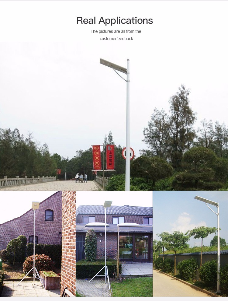 all in one solar street light(3)