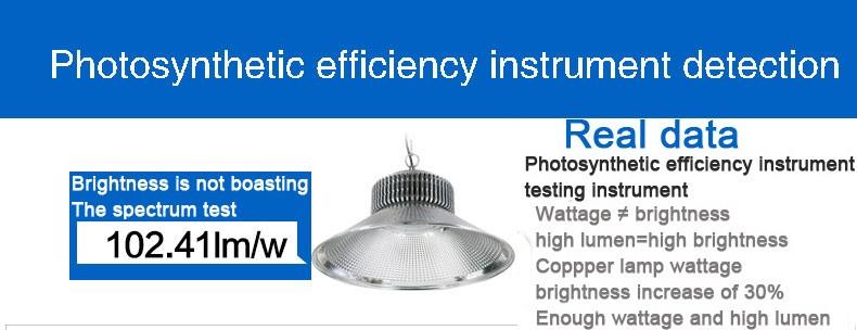 led high bay light(4)