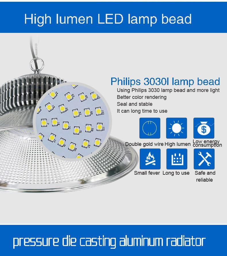 led high bay light(6)