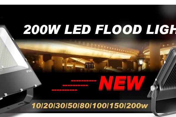 led flood light outdoor1