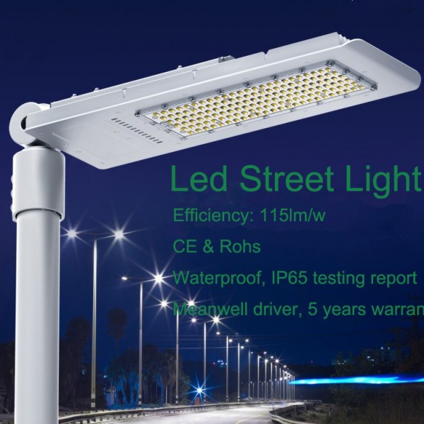 small led street light (7)