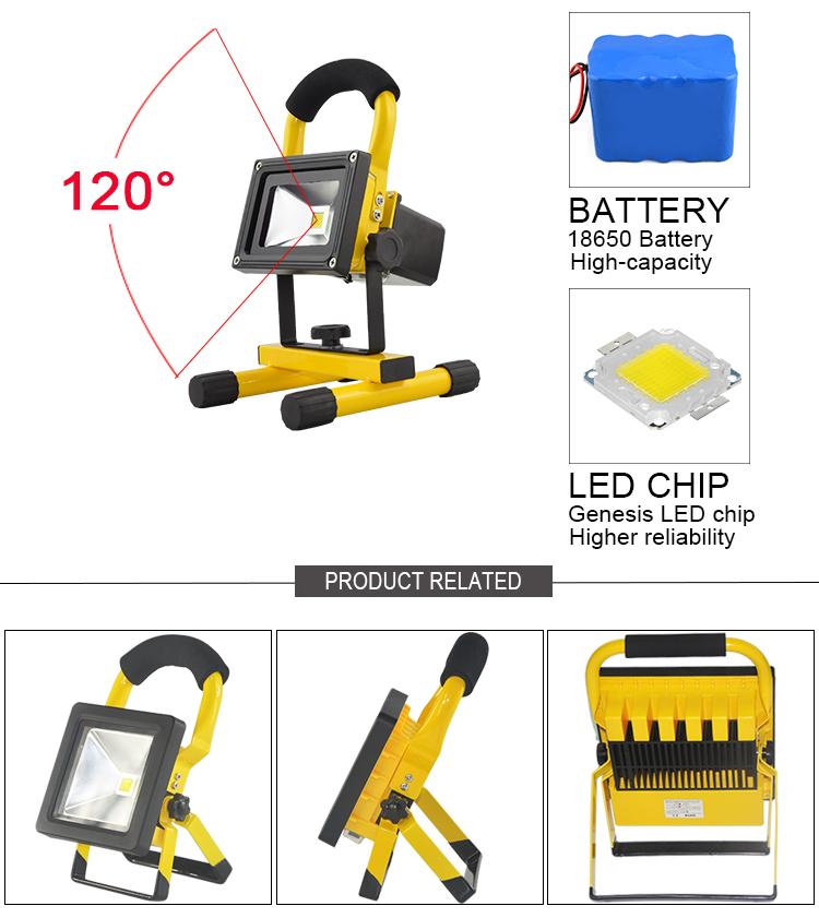 portable rechargeable led flood light(2)