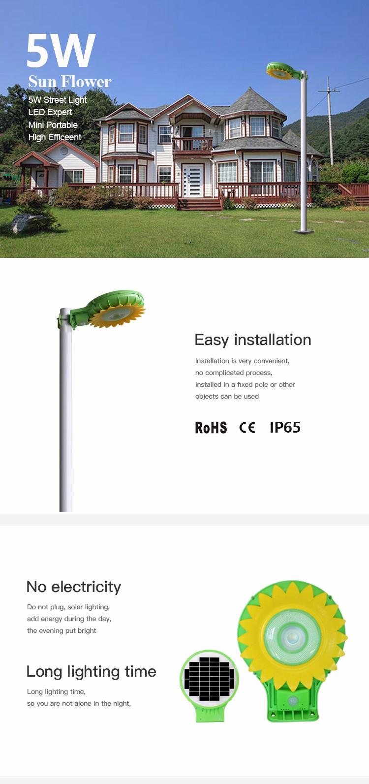 solar led street light 5w (5)