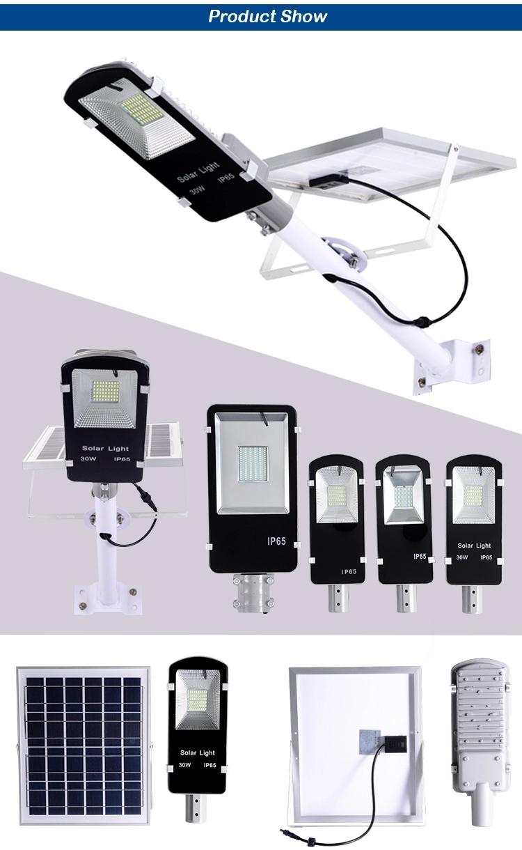 10W 20W 30W 50W 120W Outdoor Ip65 Solar Power Integrated Led All In One Solar Street Light (5)