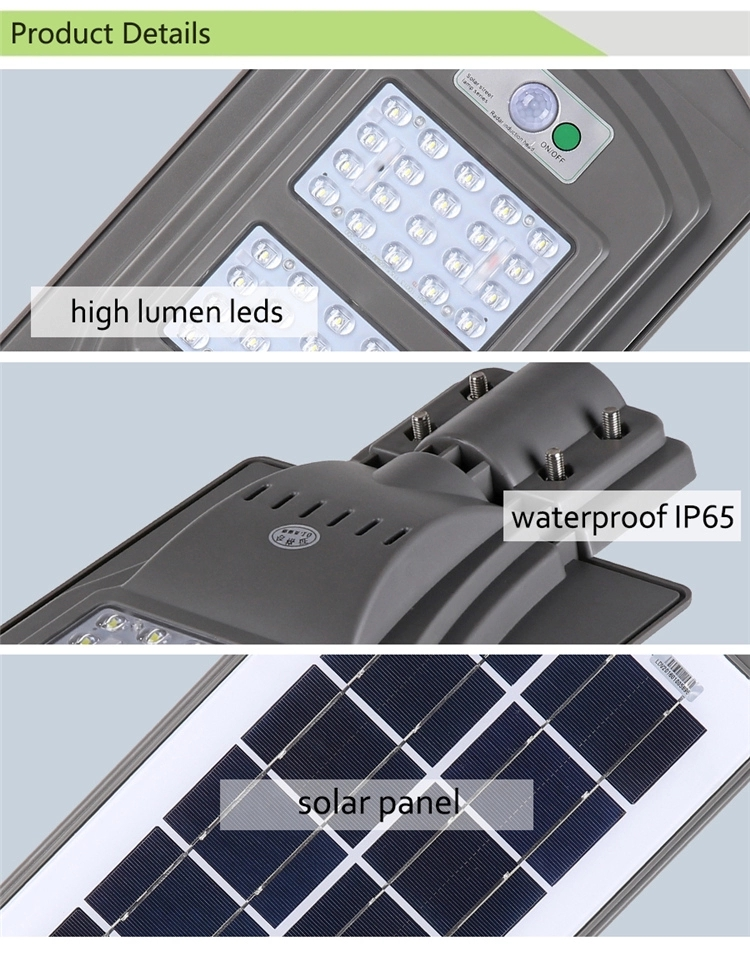 Automatic control IP65 waterproof ABS 20W 40W 60W all in one led solar street light (1)